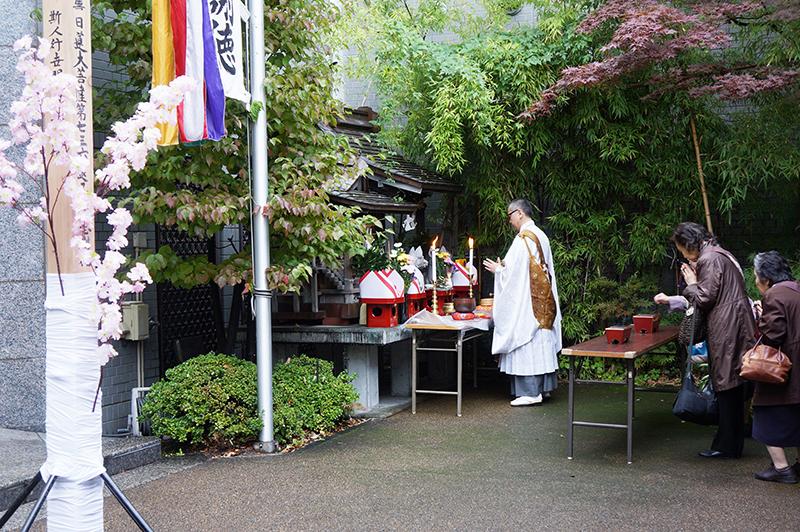お会式並びに秋季大祭